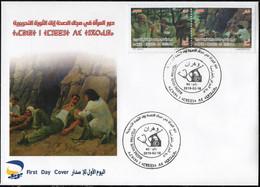 Algérie 2019 FDC 1837/1838 Rôle De La Femme Dans Les Services De La Santé Durant La Révolution Algérienne - Argelia (1962-...)