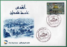 Algérie 2019 FDC 1849 El Qods Palestine - Argelia (1962-...)