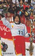 TC  JAPON / 110-800522 - JEUX OLYMPIQUES NAGANO * Série HARMONY FUND * - Femme SKI - OLYMPIC GAMES - JAPAN Free Pc - Olympic Games