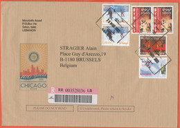 LIBANO - LEBANON - LIBAN - 2005 - 6 Stamps - Registered - Medium Envelope - Viaggiata Da Baabda Per Bruxelles, Belgium - Lebanon