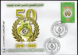 Algérie 2018 FDC 1802 50e Anniversaire De La Création Du Service Militaire - Argelia (1962-...)