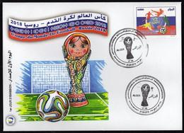 Algérie 2018 FDC 1803 Coupe Du Monde De Football Russie 2018 - Argelia (1962-...)