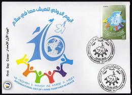 Algérie 2018 FDC 1808 Journée Internationale Du Vivre-ensemble En Paix - Argelia (1962-...)