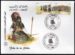 Algérie 2018 FDC 1820/1821 Fête De La Sbiba - Argelia (1962-...)