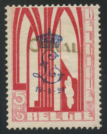 """Belgium 1929 """"L + Crown"""" Overprint On The First Orval 5c+5c Red MNH ** Full Original Gum, Perfect, COB 272A, Cat. €200 - Neufs"""