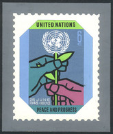"""UNITED NATIONS - NEW YORK: Unadopted Artist Design (year 1970) Of The """"Peace And Progress"""" Issue (Sc.209), 6c., Designed - Unclassified"""