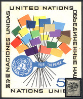 """UNITED NATIONS - NEW YORK: Unadopted Artist Design (circa 1979) Of The """"For The Peace"""" Issue, 5c., Designed By A. Medina - Unclassified"""