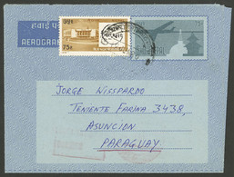 NEPAL: Aerogram Sent To PARAGUAY On 12/JUL/1980, VF Quality, Very Rare Destination! - Népal