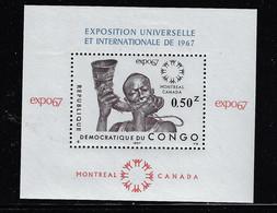 CZESHOSLOVAKIA 1967 MONTREAL UNIVERSAL EXHIBITION - 1967 – Montreal (Canada)