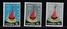 ETHIOPIA 1967 MONTREAL UNIVERSAL EXHIBITION - 1967 – Montreal (Canada)