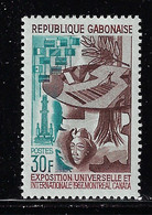 GABON 1967 MONTREAL UNIVERSAL EXHIBITION - 1967 – Montreal (Canada)