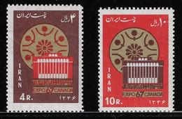 IRAN 1967 MONTREAL UNIVERSAL EXHIBITION - 1967 – Montreal (Canada)
