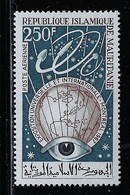 MAURITANIA 1967 MONTREAL UNIVERSAL EXHIBITION - 1967 – Montreal (Canada)