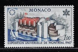 MONACO 1967 MONTREAL UNIVERSAL EXHIBITION - 1967 – Montreal (Canada)