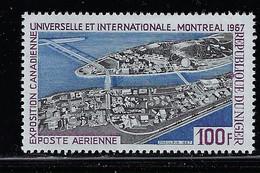 NIGER 1967 MONTREAL UNIVERSAL EXHIBITION - 1967 – Montreal (Canada)