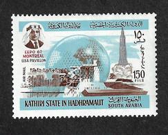 SOUTH ARABIA 1967 MONTREAL UNIVERSAL EXHIBITION - 1967 – Montreal (Canada)