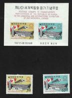 REPUBLIC OF KOREA 1967 MONTREAL UNIVERSAL EXHIBITION - 1967 – Montreal (Canada)