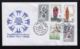 TUNISIA 1967 MONTREAL UNIVERSAL EXHIBITION SOUVENIR COVER - 1967 – Montreal (Canada)
