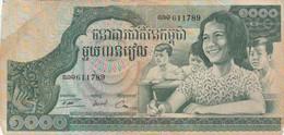 BANCONOTA  CAMBOGIA VF (HB453 - Cambodia