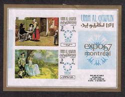 UMM AL QIWAIN 1967 MONTREAL UNIVERSAL EXHIBITION - 1967 – Montreal (Canada)