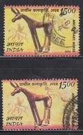 EFO, 2 Diff., Colour / Shift Variety, India Used 2006, Joint Issue, Mongolia, Art, Bronze Statue, Horse, - Abarten Und Kuriositäten