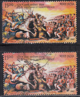 EFO, 2 Diff., Colour / Shift Variety, India Used 2007, Firsr War Of Ind., Horse, Aarmy, Sword. - Abarten Und Kuriositäten