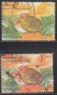 EFO, 2 Diff., Colour / Shift Variety, India Used 2006, Endangered Birds, Bird, Manipur Bush Quail - Abarten Und Kuriositäten