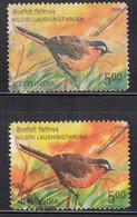 EFO, 2 Diff., Colour / Shift Variety, India Used 2006, Endangered Birds, Bird, Niligiri Laughing Thrush - Abarten Und Kuriositäten