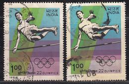EFO, 2 Diff., Colour / Shift Variety, India Used 1980, Olympic Games, Sport, High Jumping, Athletics, - Abarten Und Kuriositäten