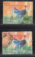 EFO, 2 Diff., Colour / Shift Variety, India Used 2006, Endangered Birds, Bird, Greater Adjutant Strork - Abarten Und Kuriositäten