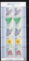 (ja0655) Japan 2012 Seasonal Flowers No.3 50y MNH - Ungebraucht