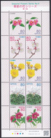 (ja0792) Japan 2012 Seasonal Flowers No.4 80y MNH - Ungebraucht
