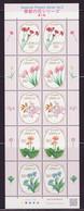 (ja0051) Japan 2013 Seasonal Flowers No.5 80y MNH - Ungebraucht