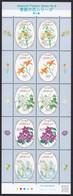 (ja0726) Japan 2013 Seasonal Flowers No.6 80y MNH - Ungebraucht