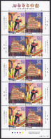 (ja0588) Japan 2009 Hometown Festivals No.3 Takayama Gifu 50y MNH - Ungebraucht