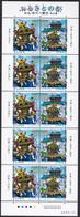 (ja0587) Japan 2009 Hometown Festivals No.2 Fukagawa Tokyo 50y MNH - Ungebraucht