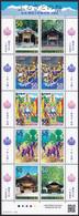 (ja0517) Japan 2010 Hometown Festivals No.4 Nagano MNH - Ungebraucht