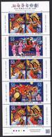 (ja0764) Japan 2011 Hometown Festivals No.7 Nebuta 50y MNH - Ungebraucht