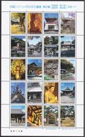 (ja0590) Japan 2005 Shikoku 88 Places No.2 MNH - Ungebraucht