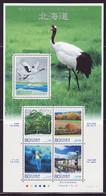 Japan Local Government Series 2008 Hokkaido MNH (ja080) - Ungebraucht