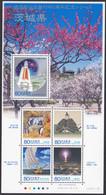 Japan Local Government Series 2009 Ibaraki MNH (ja376) - Ungebraucht
