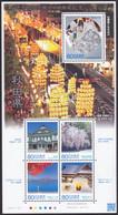 Japan Local Government Series 2012 Akita MNH (ja624) - Ungebraucht