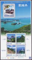 Japan Local Government Series 2014 Ehime MNH (ja318) - Ungebraucht