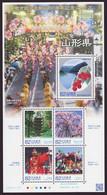 Japan Local Government Series 2014 Yamagata MNH (ja338) - Ungebraucht