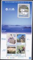 Japan Local Government Series 2014 Kagawa MNH (ja362) - Ungebraucht