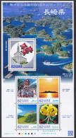 Japan Local Government Series 2015 Nagasaki MNH (ja684) - Ungebraucht