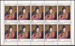 Japan 1970 Philately Week Painting MNH - Ungebraucht