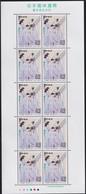 Japan 1990 Philately Week Painting Ota Chouu MNH - Ungebraucht