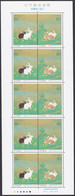 Japan 1999 Philately Week Painting Domoto Inshou MNH - Ungebraucht