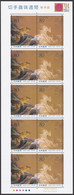 Japan 2000 Philately Week Painting Hashimoto Gahou MNH - Ungebraucht